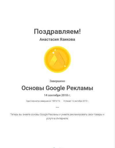 одностраничный сайт в минске